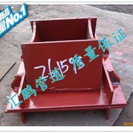�M����簧用焊接管座 D13�M����簧用焊接管座