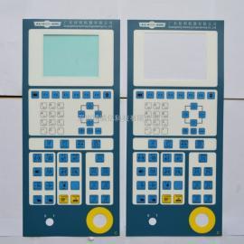 广东佳明注塑机电脑操作面板按键贴纸贴膜胶膜