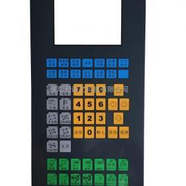 全立发注塑机电脑操作面板按键贴纸贴膜胶膜