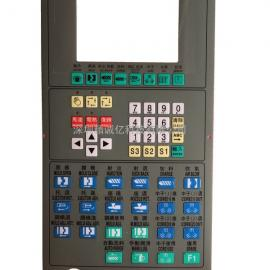 长新FA-1注塑机电脑操作面板按键贴纸贴膜胶膜