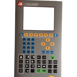 力劲注塑机电脑操作面板按键贴纸贴膜胶膜