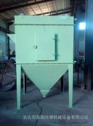 家园环保DMC-48脉冲单机除尘器现货供应