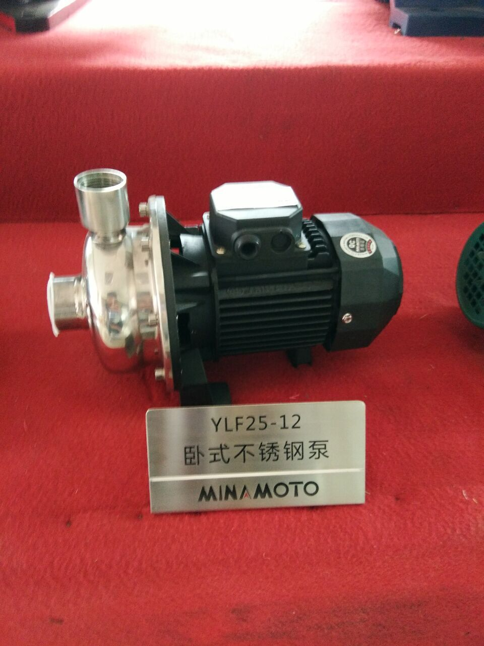 220V/380V不锈钢清水泵0.37KW 口径25mm家用水泵