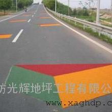 彩色陶瓷颗粒防滑路面那里有销售,彩色防滑路面