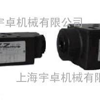 MPA-04-A,MPA-06-A叠加式液控单向阀