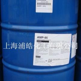 美国陶氏多功能助剂AMP-95/分散剂AMP95