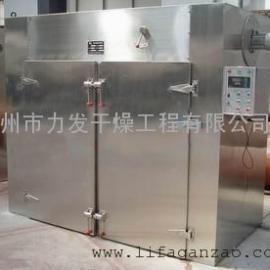 厂家直销GMP烘干箱烘干机干燥箱