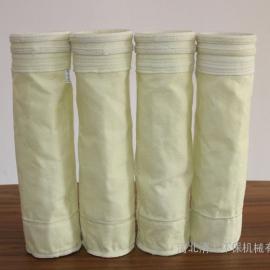 耐高温除尘器布袋除尘布袋氟美斯针刺毡布袋 锅炉除尘器专用布袋