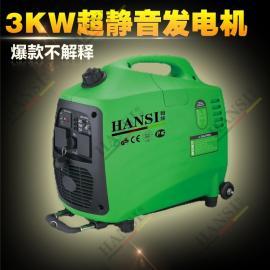 进口技术3kw静音汽油发电机小型的