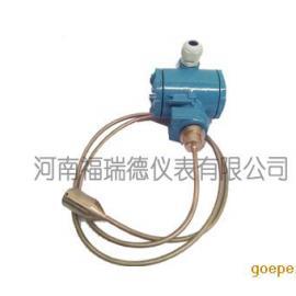 经济型压力式投入式静压式油位计液位计,安装方便,价格低廉