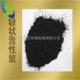 气体脱硫用木质粉状炭