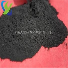 淀粉糖工业用木质粉状炭