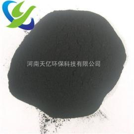 染色中间体用木质粉状炭