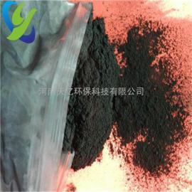 200目超强吸附力粉状活性炭