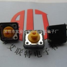 TS-040B轻触开关12x12x7.3(黄色方型按钮)