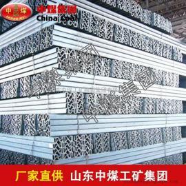 M15槽帮钢,M15槽帮钢价格低廉,M15槽帮钢生产厂家