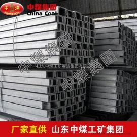 热轧槽钢,热轧槽钢价格低廉,热轧槽钢中煤直销