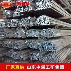 6.5#刮板钢,6.5#刮板钢产品用途,6.5#刮板钢参数