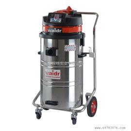 工业吸尘器车间用的吸尘器大功率吸粉末用吸尘器