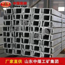 10#斜腿槽钢,10#斜腿槽钢生产商,10#斜腿槽钢畅销