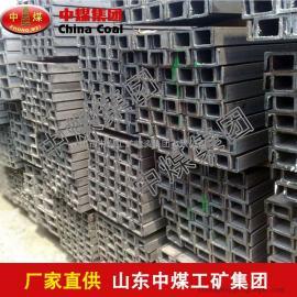 斜槽钢,斜槽钢价格,斜槽钢畅销,斜槽钢供应商