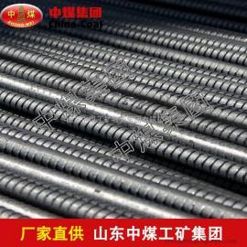 锚杆钢,锚杆钢报价低,锚杆钢生产商,锚杆钢促销中