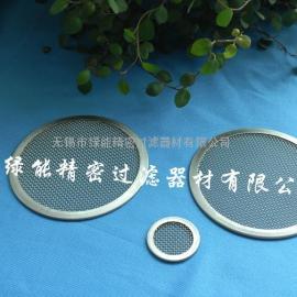 上海不锈钢过滤网,不锈钢滤帽,滤片