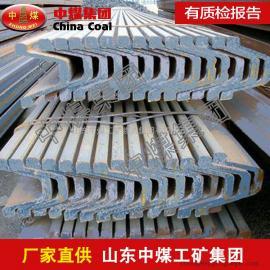 矿山巷道支护用热轧U型钢 29U生产厂家