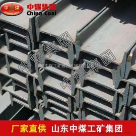 11#矿工钢,11#矿工钢价格低,11#矿工钢质量优