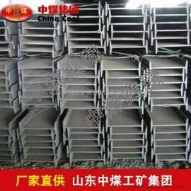12#矿工钢,12#矿工钢相关参数,12#矿工钢质优价廉