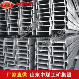 9#矿工钢,9#矿工钢厂家直销,9#矿工钢报价低