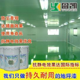 焦作环氧树脂防静电涂料_环氧树脂防静电地坪