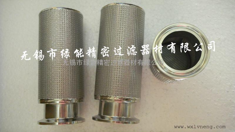 江苏不锈钢烧结网滤芯厂家,烧结网报价