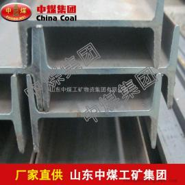 12#工字钢,12#工字钢厂家,12#工字钢质优价廉