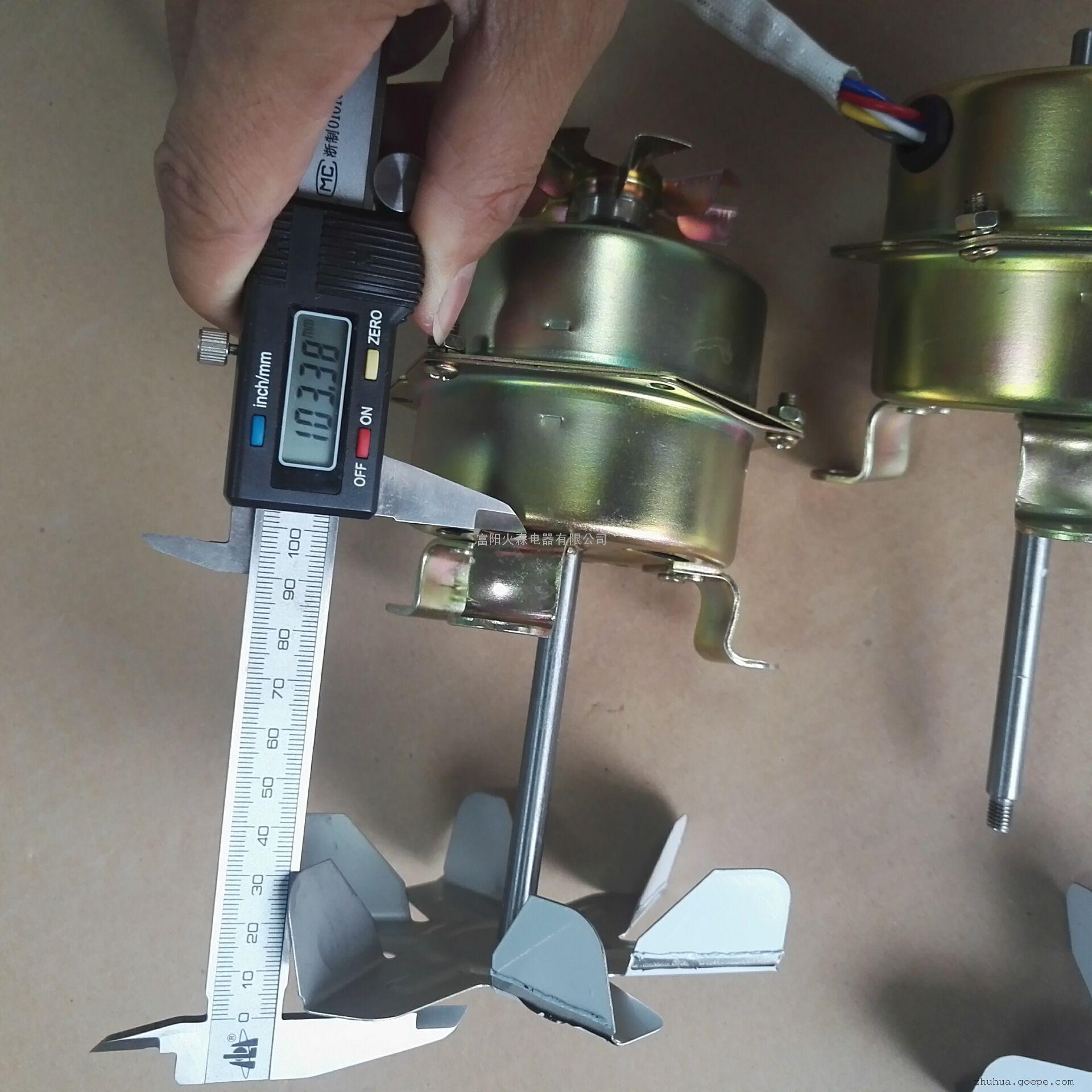 培养箱电机ydk-15-2p单相电容运转异步电动机15w