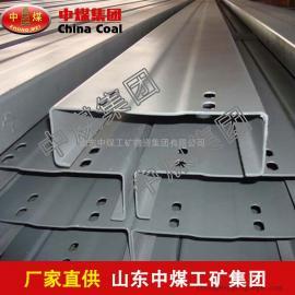 C型钢,C型钢产品用途,C型钢价格低,C型钢厂家