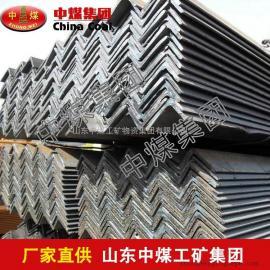 不等边角钢,不等边角钢价格低,不等边角钢质量优