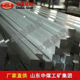 方钢,方钢价格低廉,方钢供应商,方钢促销中