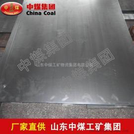 深冲钢板,深冲钢板供应商,深冲钢板价格低