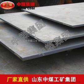 合金钢板,合金钢板价格低,合金钢板中煤直销