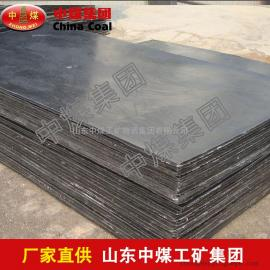耐磨钢板,耐磨钢板价格低,耐磨钢板中煤直销