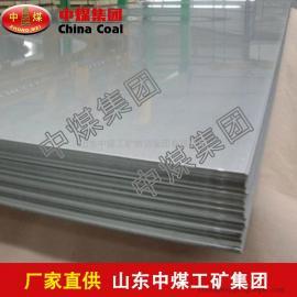 热轧钢板,热轧钢板产品种类,热轧钢板产品用途
