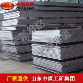 碳结板,碳结板价格低,碳结板生产商,碳结板促销中