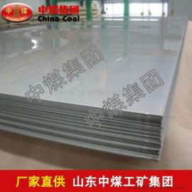 锅炉板,锅炉板质优价廉,锅炉板生产厂家,优质锅炉板