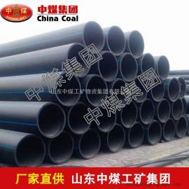 钢丝网架复合管,优质钢丝网架复合管,钢丝网架复合管畅销