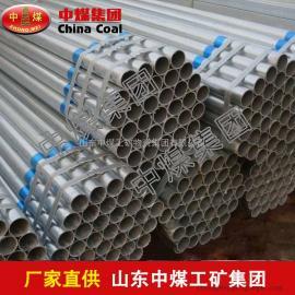 镀锌焊管,镀锌焊管价格低,镀锌焊管畅销,镀锌焊管生产商