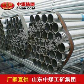热镀锌钢管,热镀锌钢管价格低,热镀锌钢管促销中