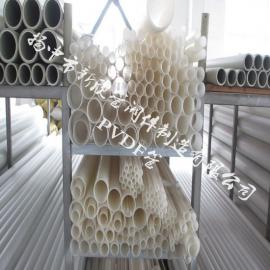 特价供应耐酸碱化工管道PVDF管