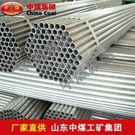 不锈钢焊管,不锈钢焊管价格低,不锈钢焊管火爆上市