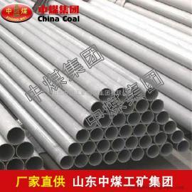 不锈钢无缝管,不锈钢无缝管生产商,不锈钢无缝管价格低